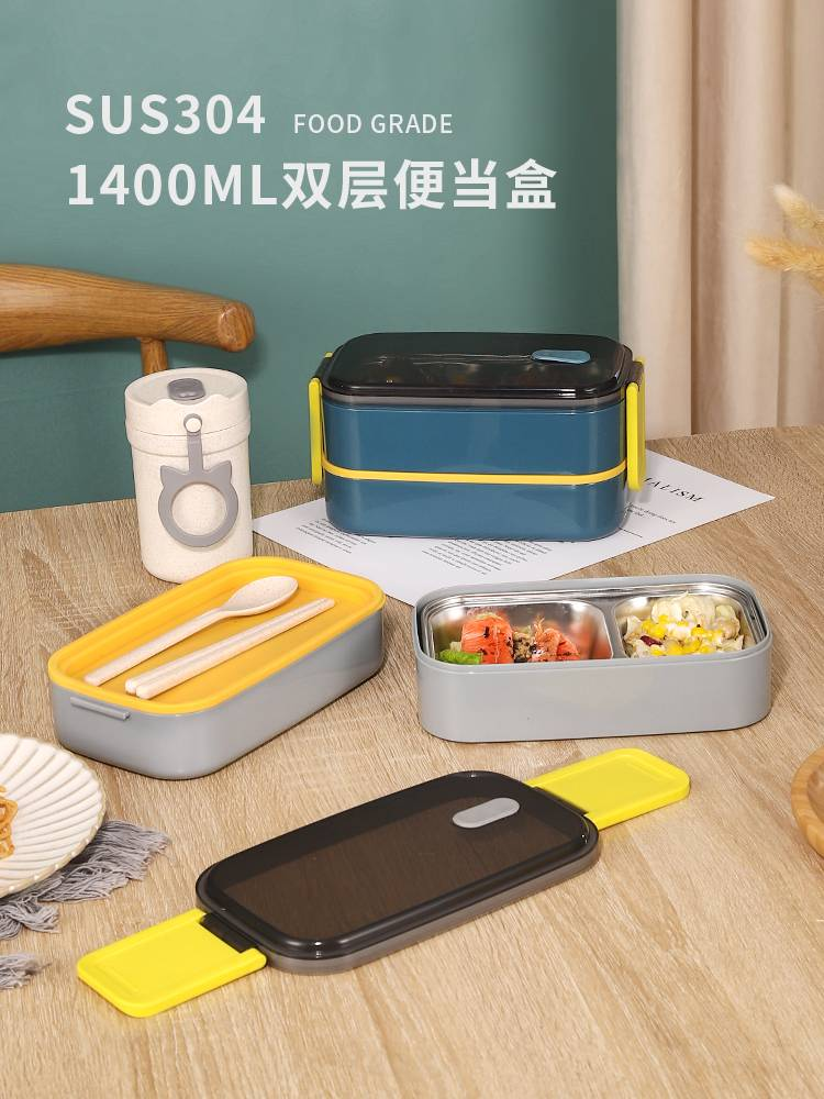 Kitchen box for Kids and Adults with Leak-proof 2 layers kids lunch box HC-02916-A