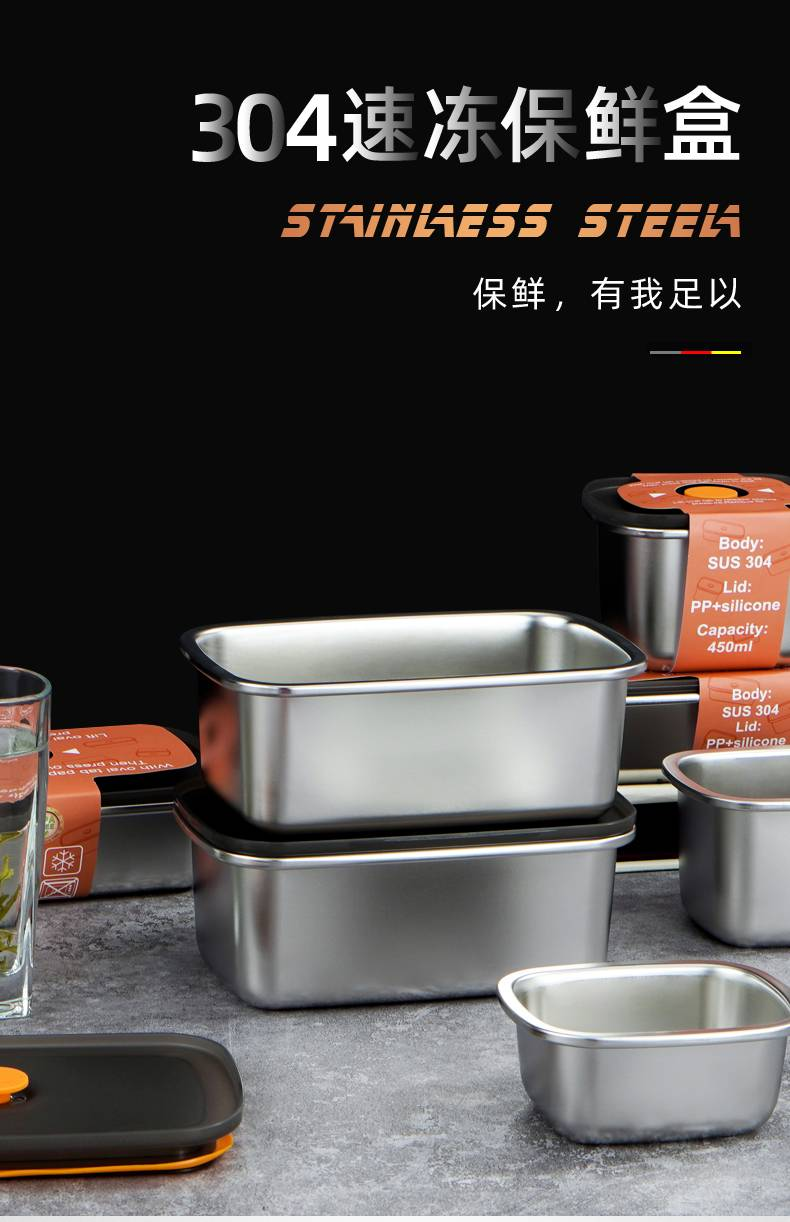Stainless Steel Food Container leak proof metal bento tiffin box with sealed lids. BPA-Free HC-03230